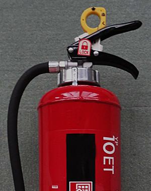 消防・防災用品の取扱い